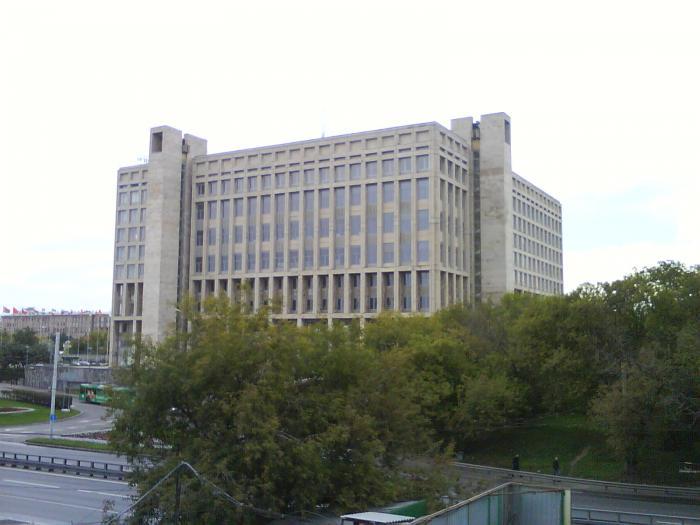 Казино на dmitrovskoye шосе Оператор казино спостереження робочий простір