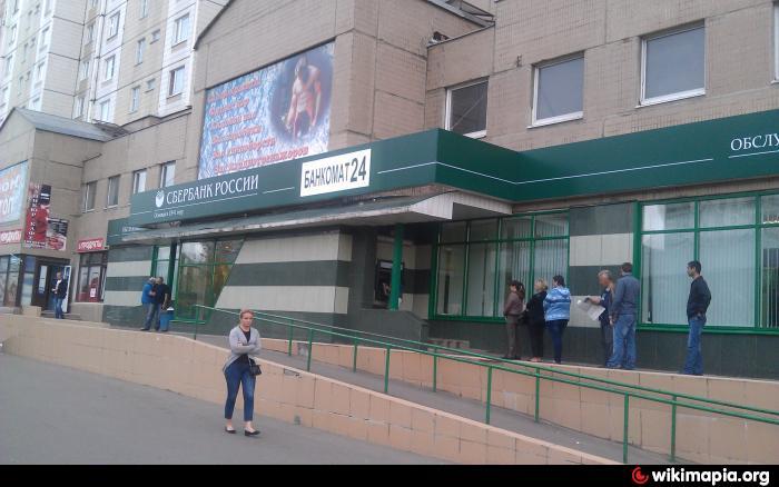 Втб 24 в москве, адреса филиалов и отделений на карте москвы, режим работы дополнительных и центральных офисов