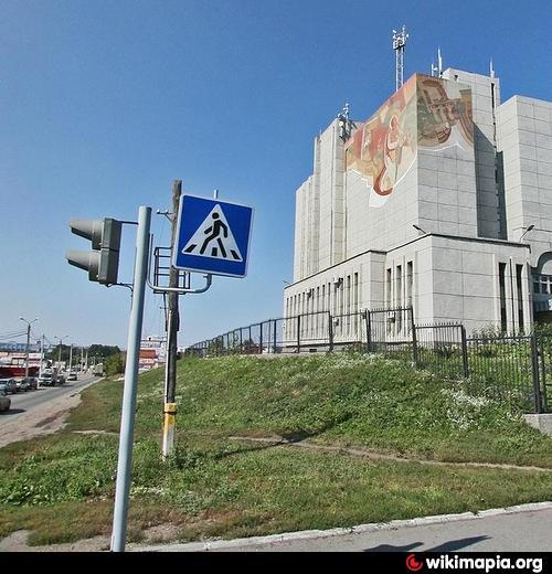 Областной архив челябинской области