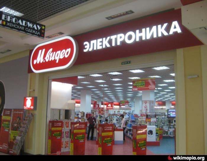 Трк гринн торговые центры г курск