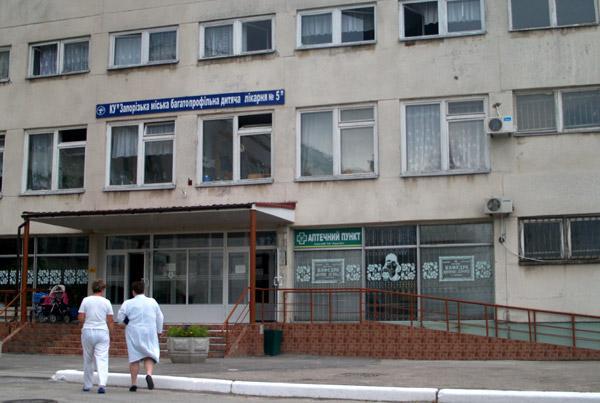 Ржевская поликлиника электронная