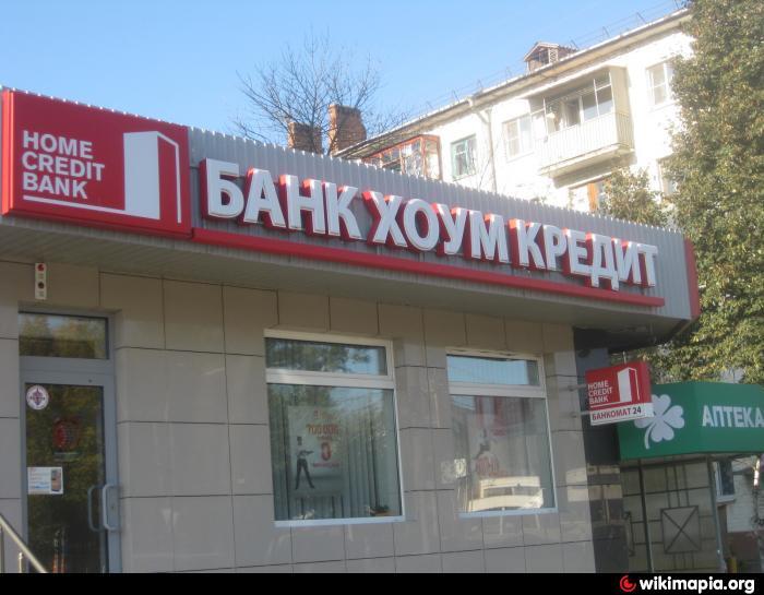 хоум фото россия