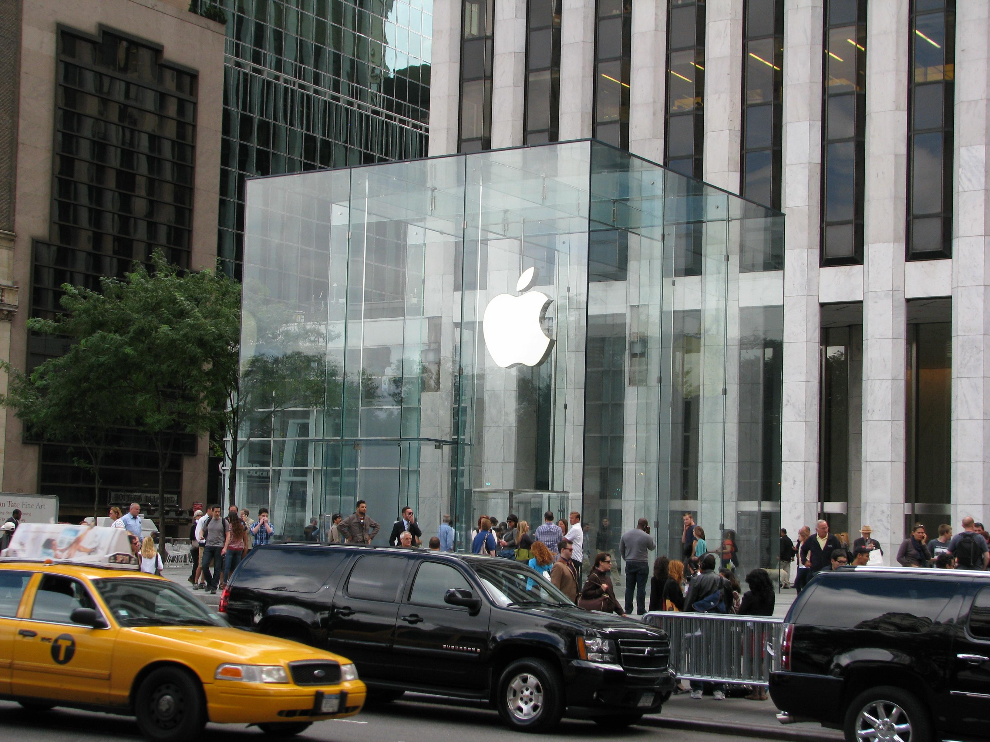 Apple store manhattan ciudad de nueva york