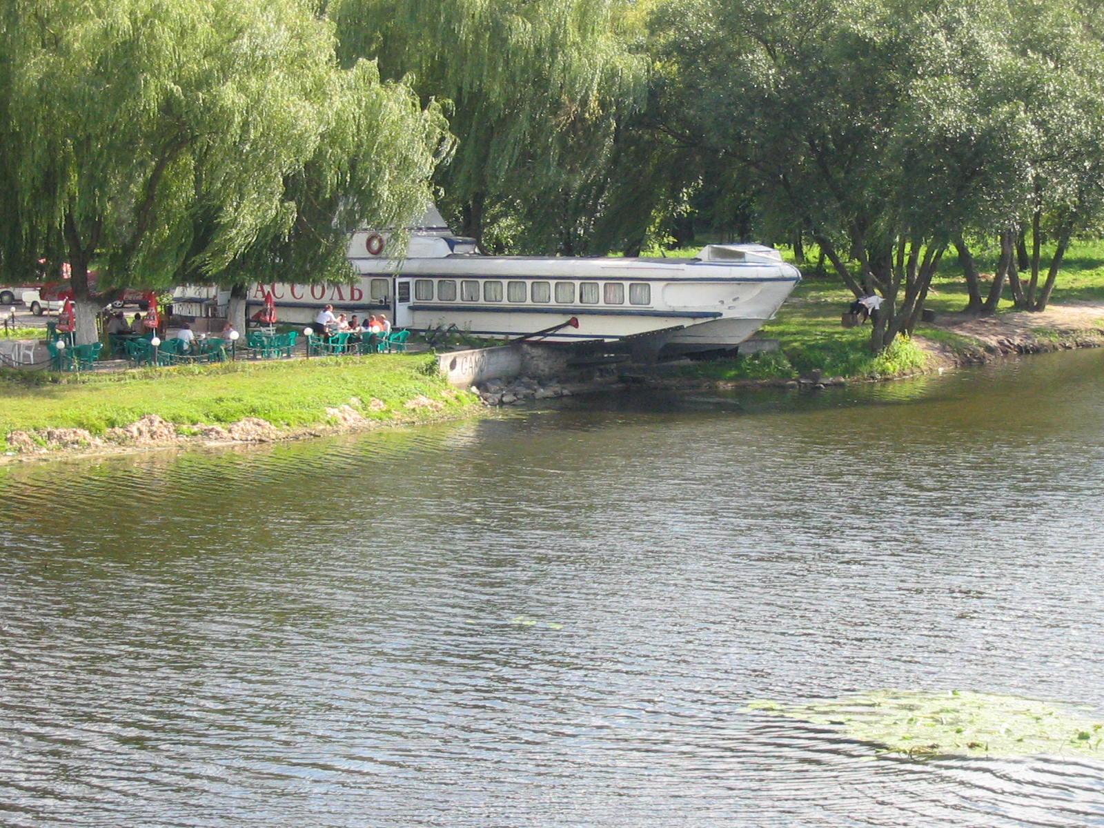 Івана купала в Миргороді