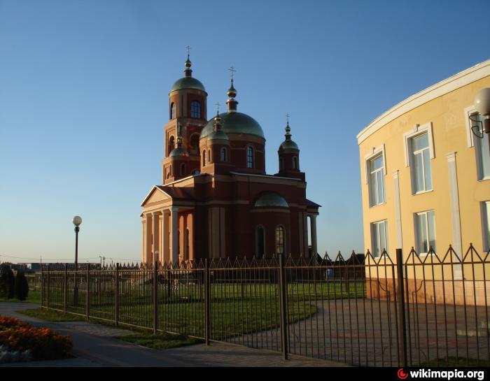 Белгородских в городе строитель