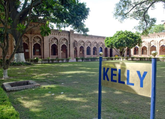 Aitchison College Pakistan Kelly House Aitchison College