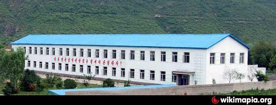 Hoeryong Shoe Factory