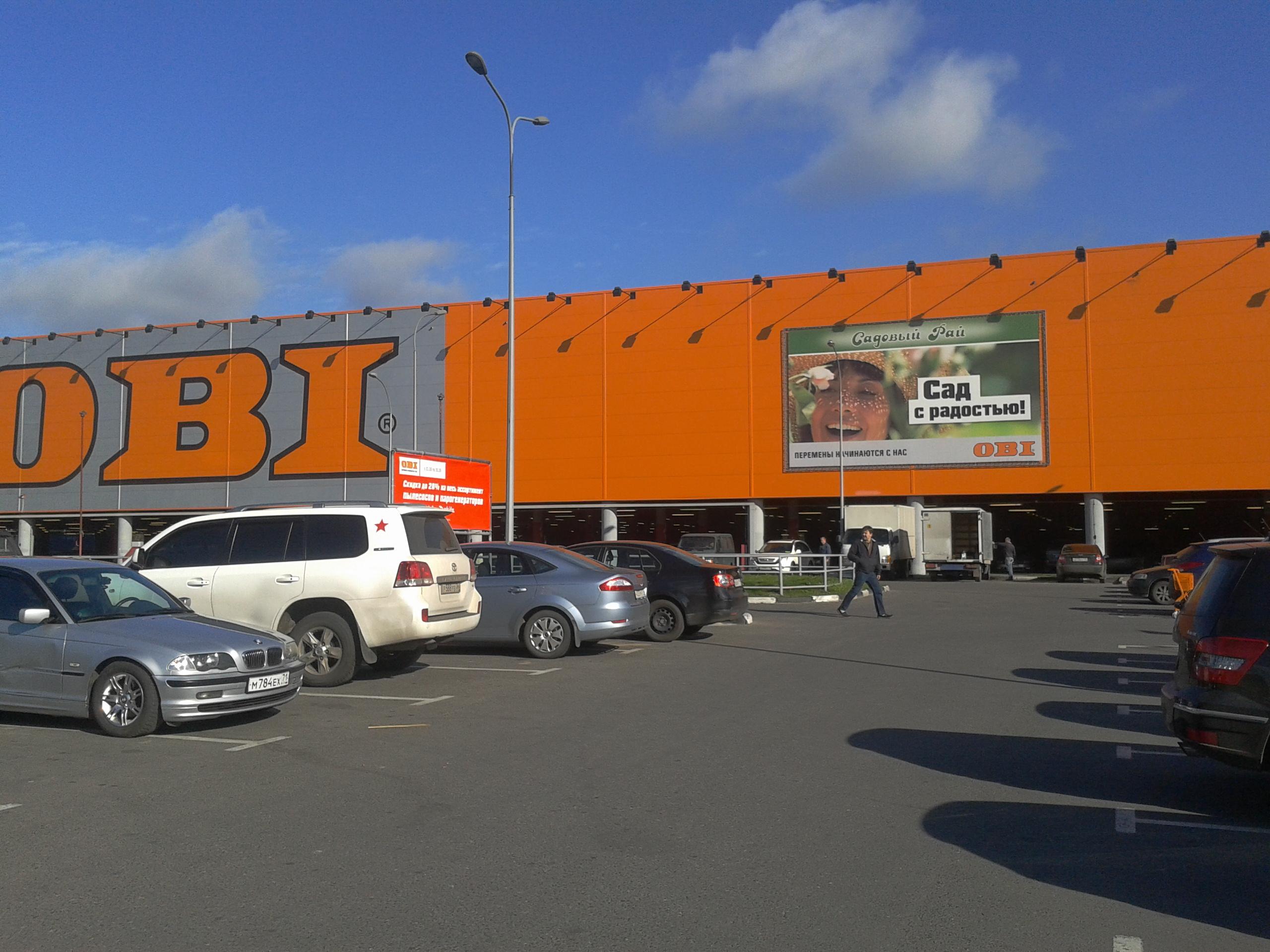 ... «ОБИ» в Котельники | ГдеГород.ру: kotelniki.gdegorod.ru/place/18177793/gipermarket-stroitelnyh-i...