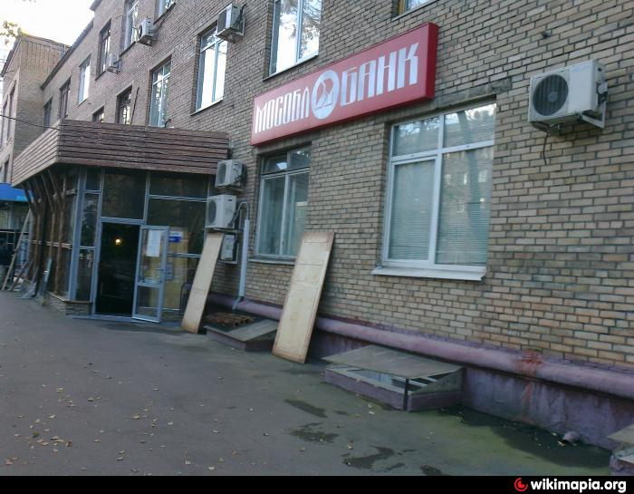 Form Pilot Office 253 Ru  скачать Windows 7 8 10