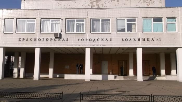 Поликлиника днепровского района центральная