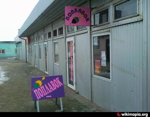 магазины рыболовных товаров калининград