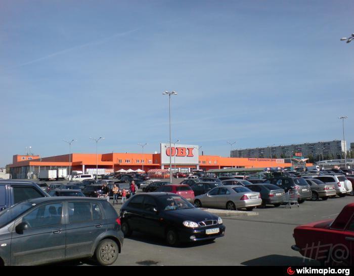 www obi ua первый гипермаркет оби в ...: wikimapia.org/11869709/ru/Супермаркет-OBI