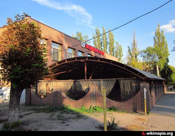 медицинский центр диетологии саратов рабочая 145 а