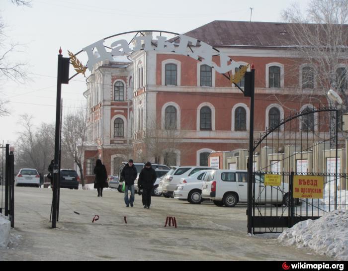 Харбин университет