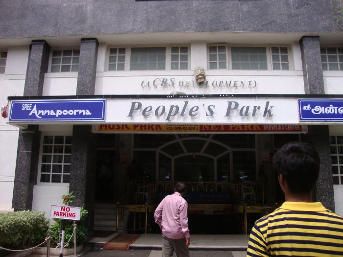 Hotels near isha yoga center Coimbatore