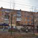 ул. Рокоссовского, 25 в городе Чернигов