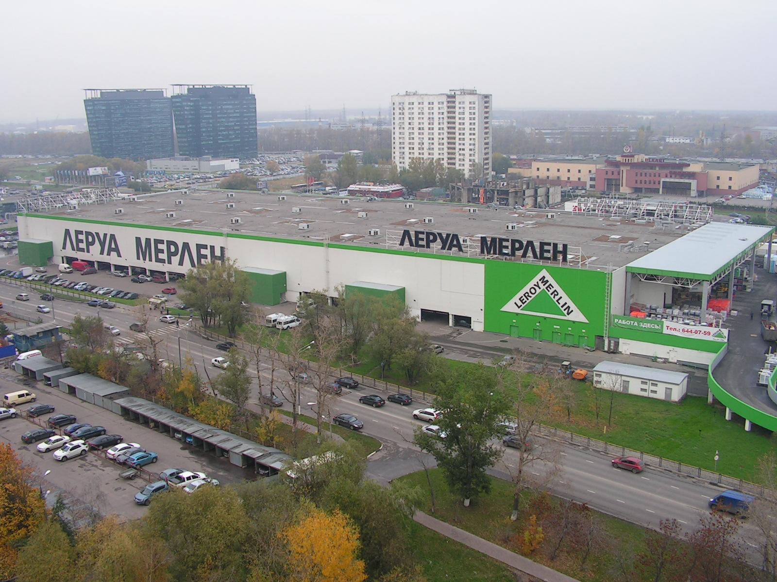 Леруа Мерлен , строительные и ...: wikimapia.org/10127511/ru/Гипермаркет-«Леруа...
