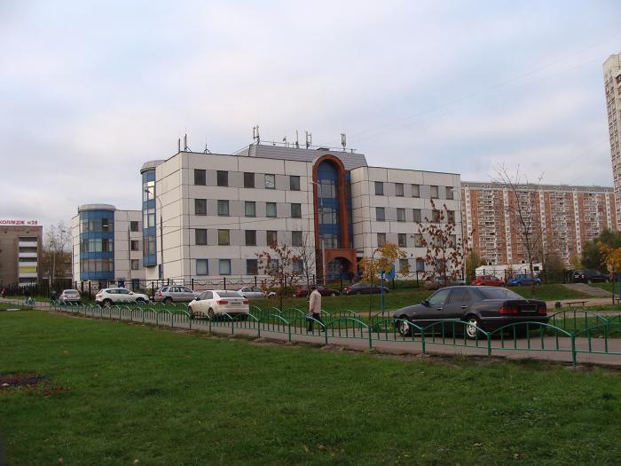 Номера телефонов города архангельска областной больницы