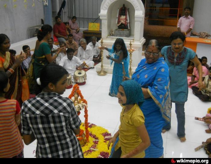 Shanti panchakam