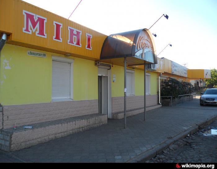 Картинки по запросу мінімаркету «КУТ»