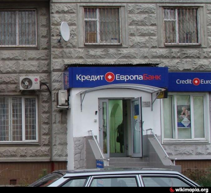 Банк русский кредит украина