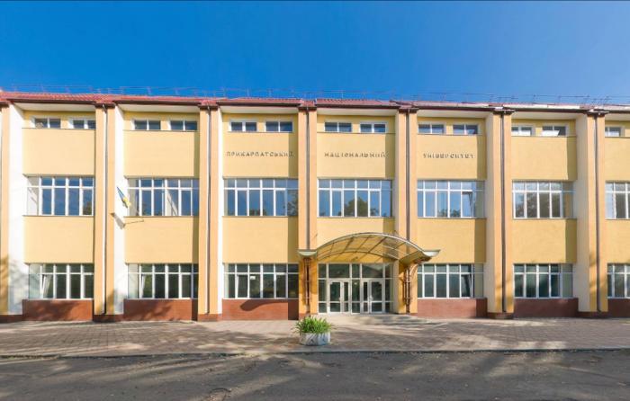 Прикарпатський національний