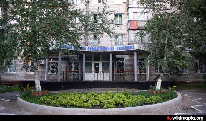 1 городская поликлиника в таганрог