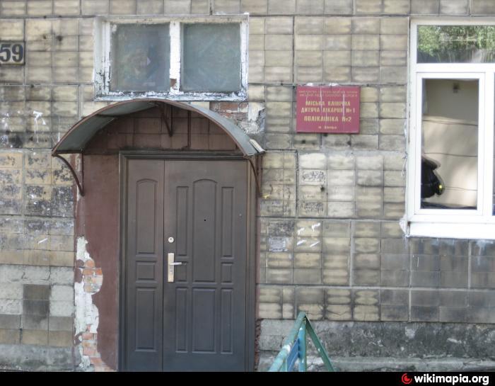 Городская больница номер 1 волгоград