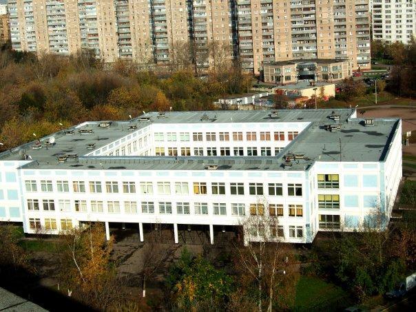 123 школа города москвы: