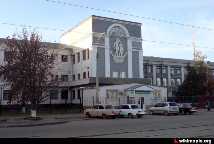 Поликлиника печерского района подвысоцкого 13 регистратура