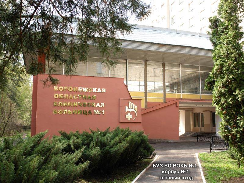 Самара горячие ключи: http://distant.gbou-bpt.ru/page-samara-goryachie-klyuchi