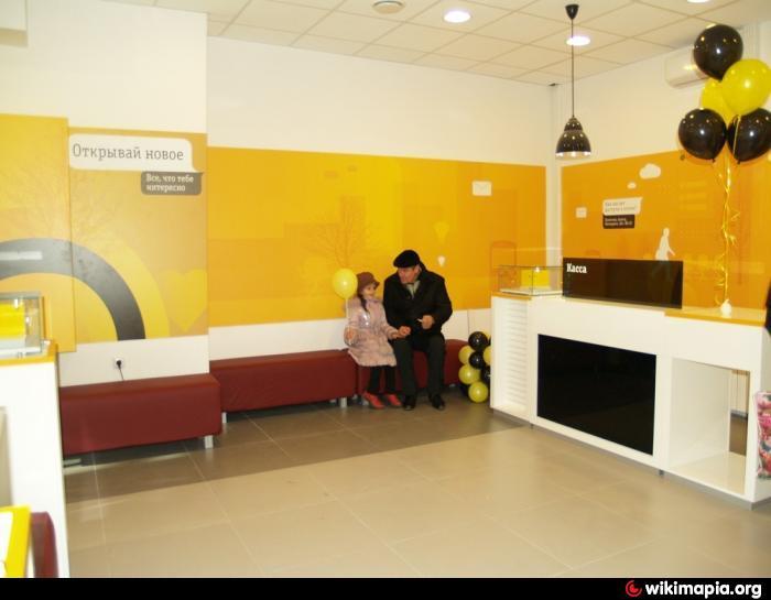 Где находится центральный офис билайна в москве
