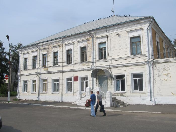 1й районный отдел милиции города шахты: