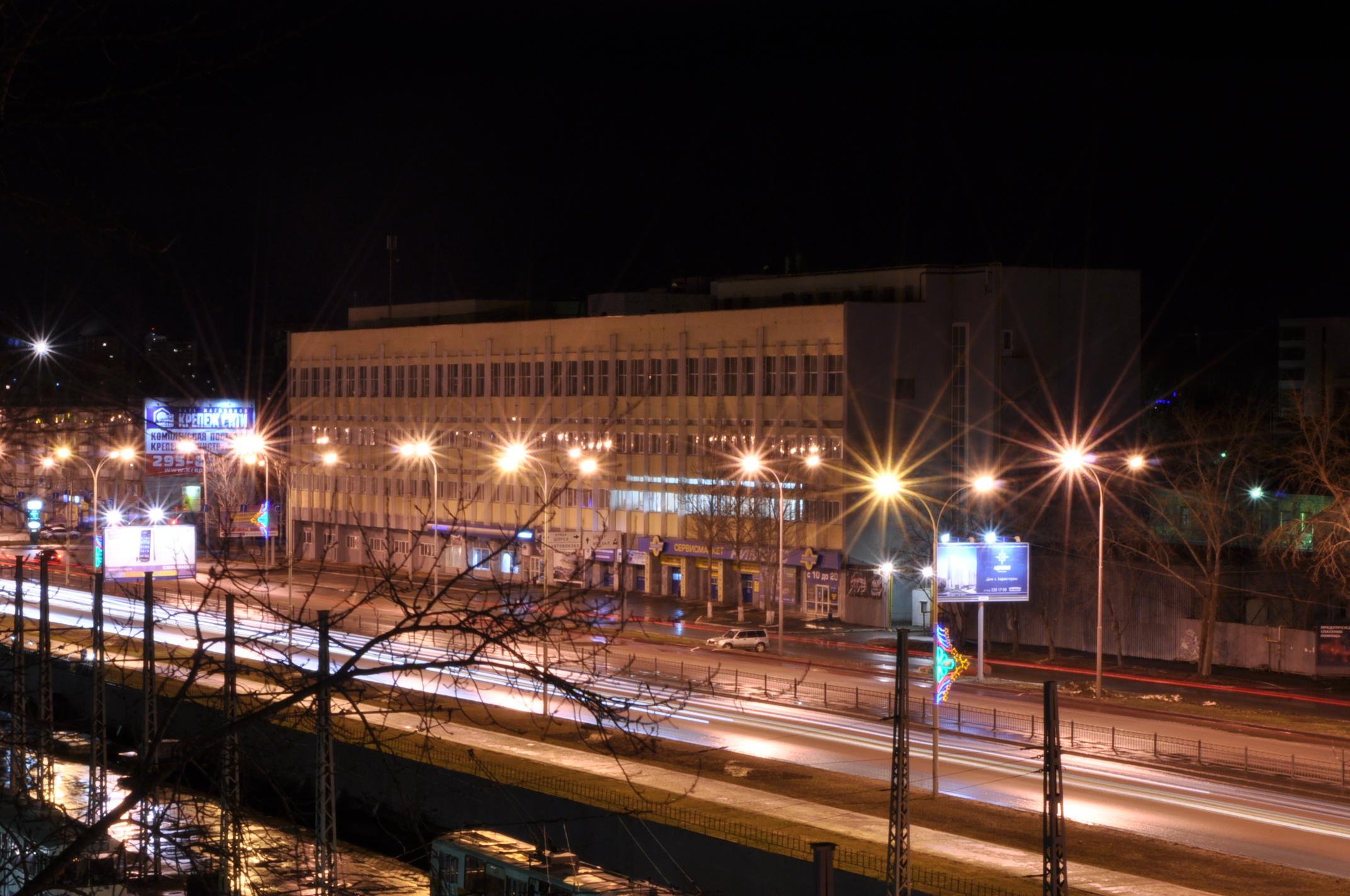 Снять на ночь девушку в екатеринбурге за 2000 7 фотография