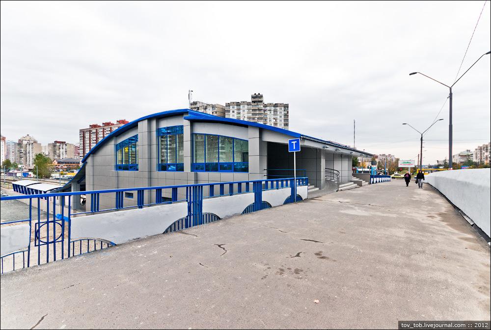 "Вестибюль станции скоростного трамвая  ""Александра Сабурова "" ."