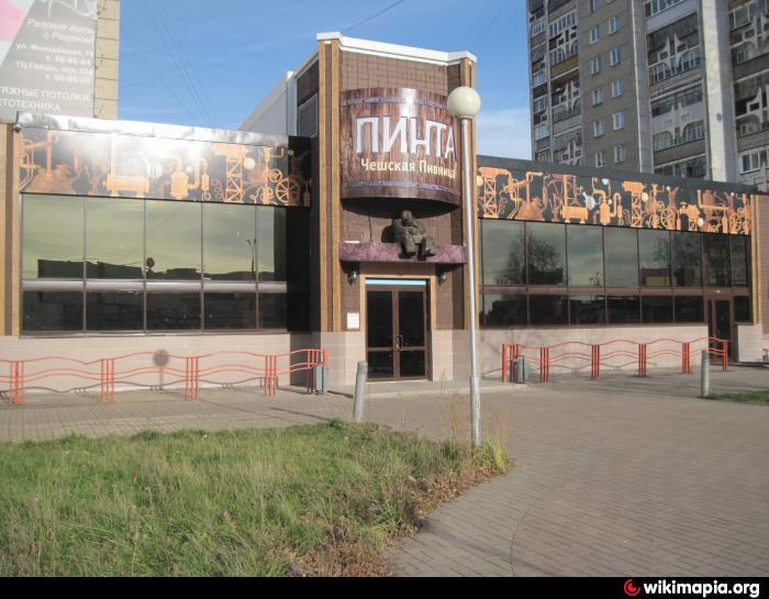 Последние фотографии в городе ижевск
