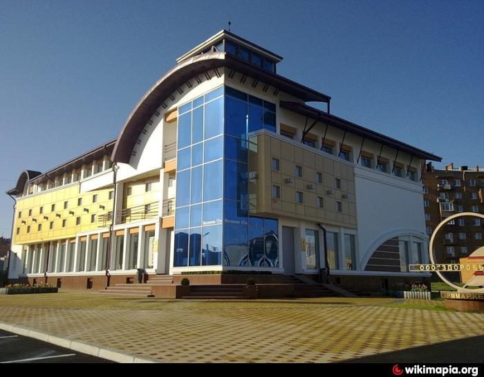 Медицинский центр в городе лиски