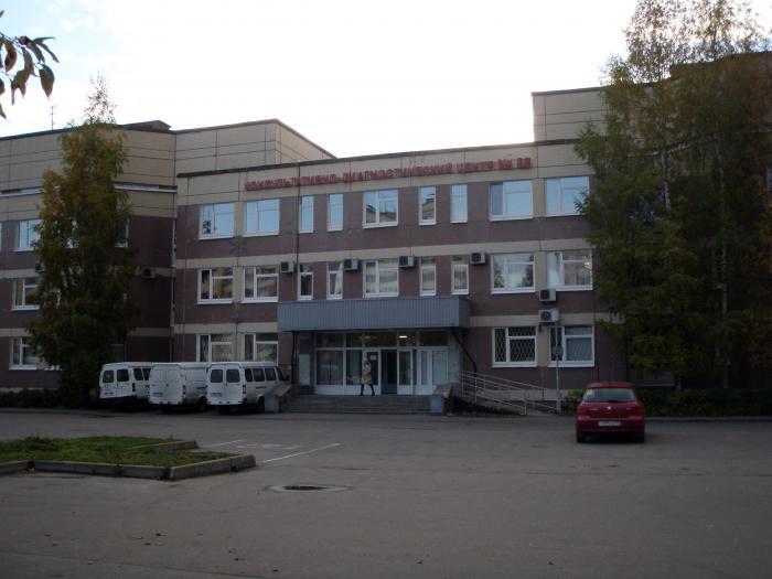 Регистратура 40-й больницы