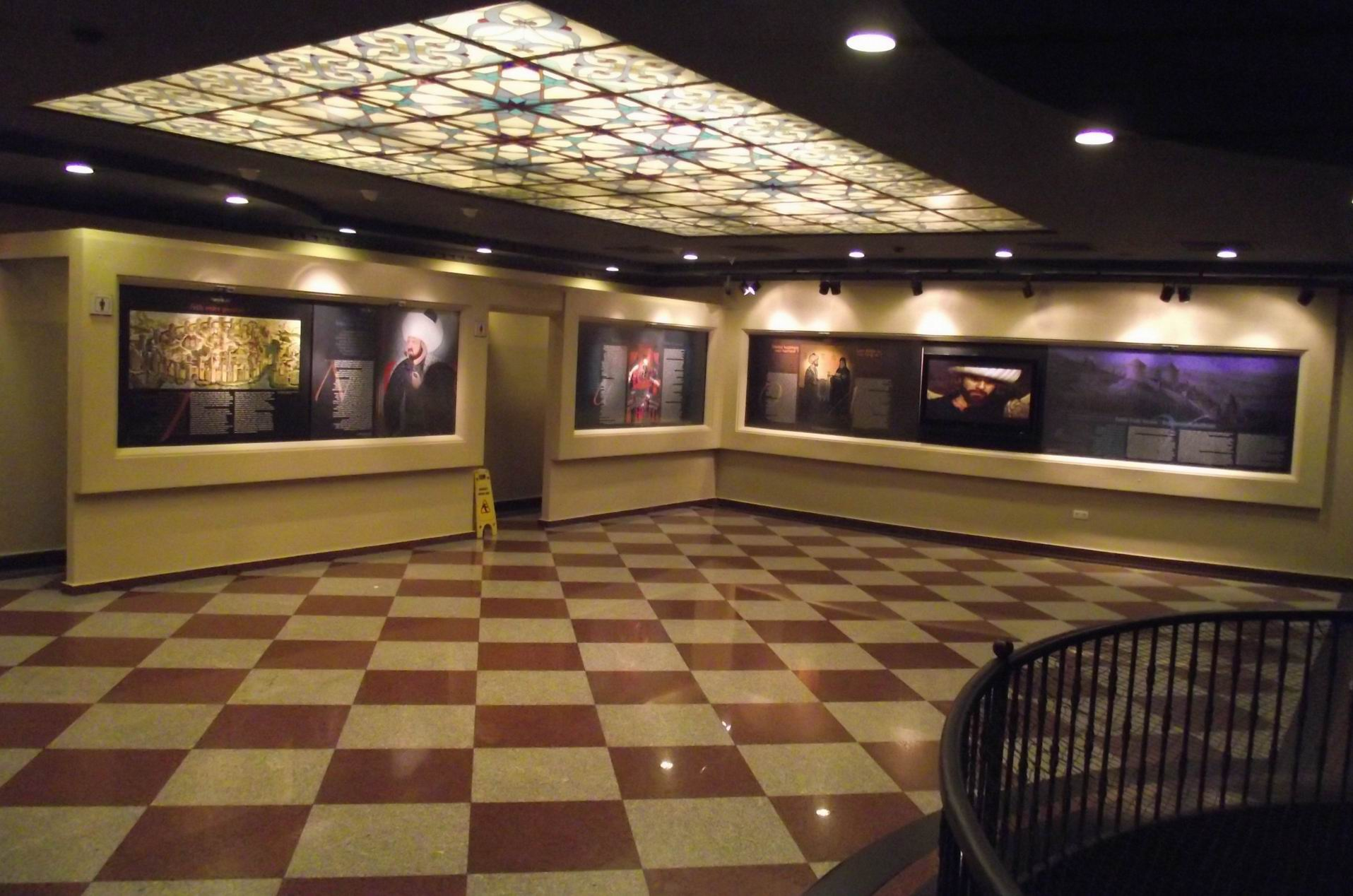 Panaromic Museum of Conquest of Istanbul (Panorama 1453) (Istanbul)