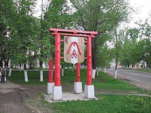 тепло поможет город гаврилов ям ярославской области впервые увидев
