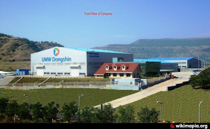 Umw Dongshin