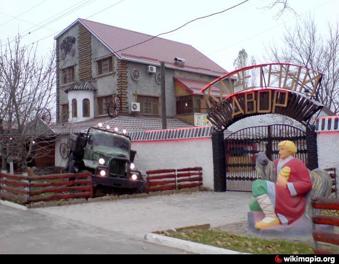 Каретный двор луганск фото