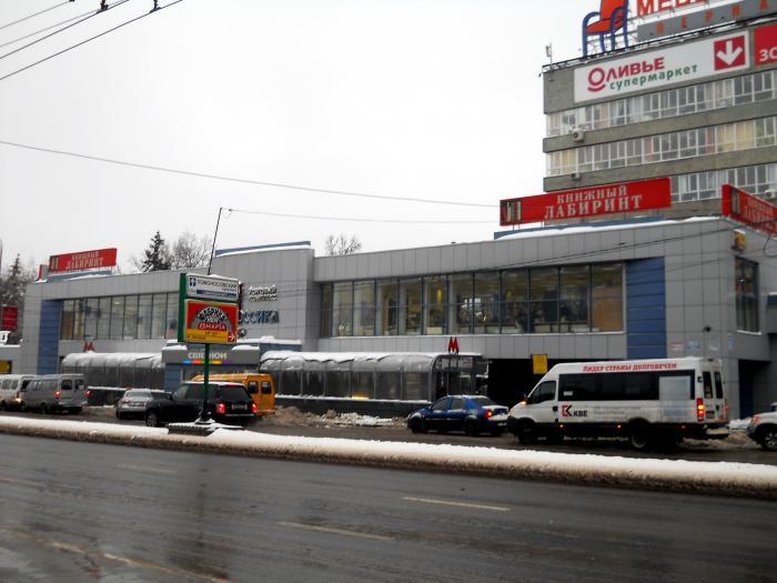 Магазин Лабиринт Керчь
