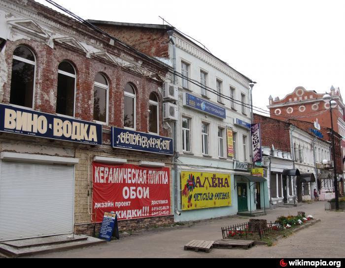 seks-shop-vishniy-volochek