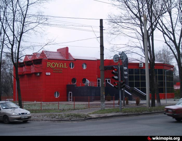 klub-royal-harkov