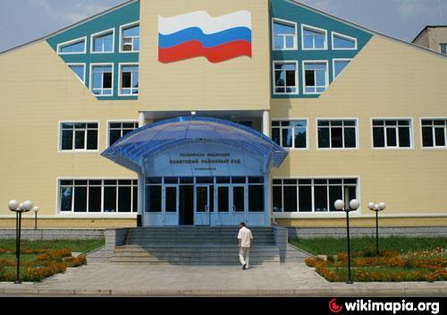 советский районный суд г владикавказа