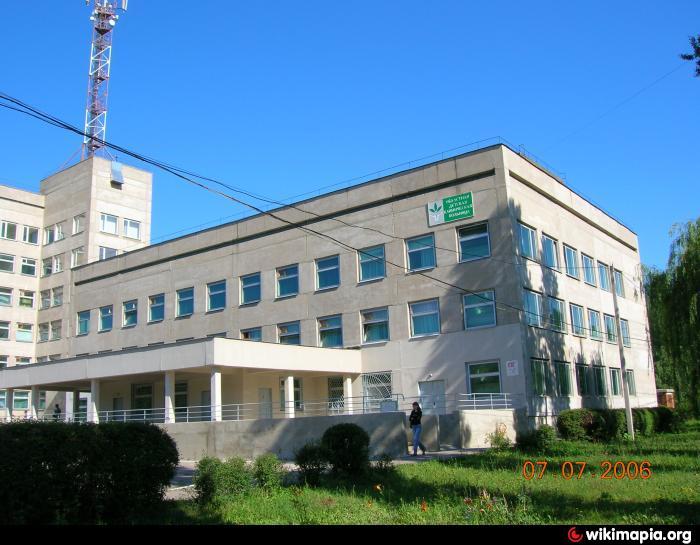 Больница им башляевой официальный сайт платные услуги