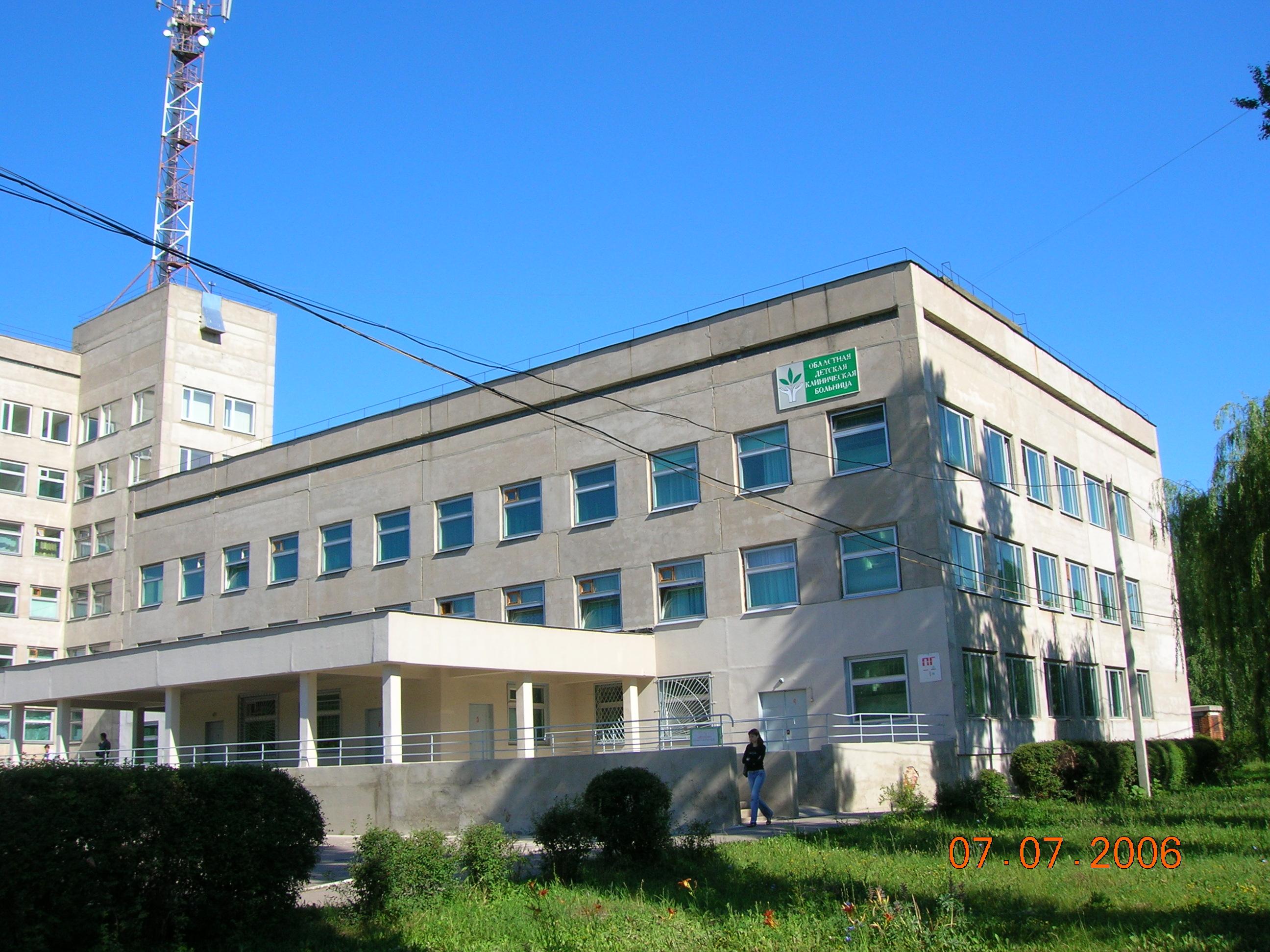 Парковый 25д клиника