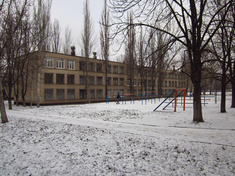 Школы кривого рога 7 фотография