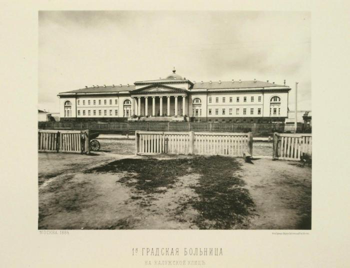 Больница суворовский 5 регистратура